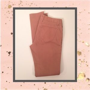 👖No Boundaries Skinny Pants